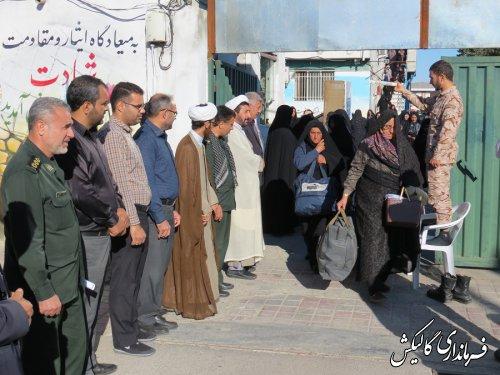 120 زائر اولی گالیکشی به مشهد مقدس اعزام شدند