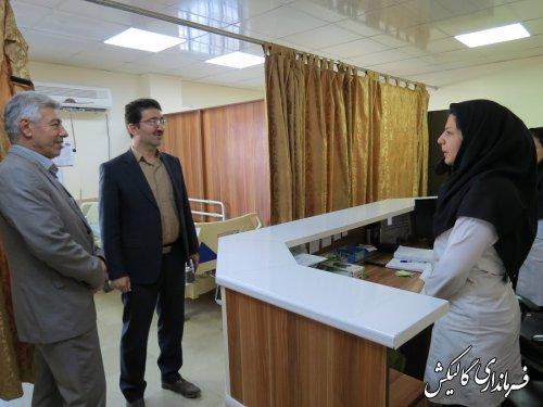 بازدید سرزده فرماندار گالیکش از شبکه بهداشت و درمان شهرستان