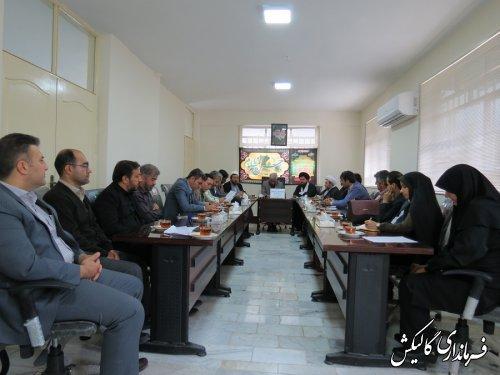 جلسه ستاد شئون فرهنگی شهرستان گالیکش برگزار شد