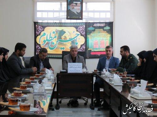دیدار منتخبین بسیج دانش آموزی شهرستان با فرماندار گالیکش