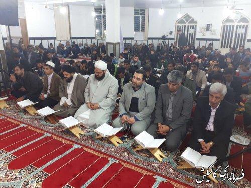 """دومین کاروان قرآنی """"منادیان وحدت"""" در شهرستان گالیکش برگزار شد"""