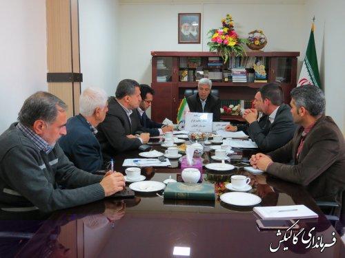 هفتمین جلسه ستاد تنظیم بازار شهرستان گالیکش برگزار شد
