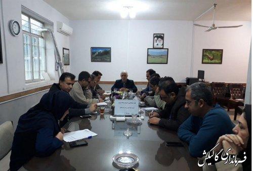 دهمین جلسه کمیته فنی و شورای برنامهریزی مدیریت جهاد کشاورزی شهرستان برگزار شد