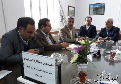 جلسه تعیین پیمانکار احداث باغ در اراضی شیبدار شهرستان گالیکش برگزار شد