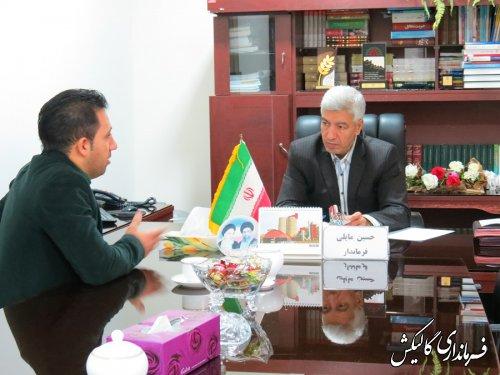 ملاقات عمومی فرماندار شهرستان گالیکش برگزار شد