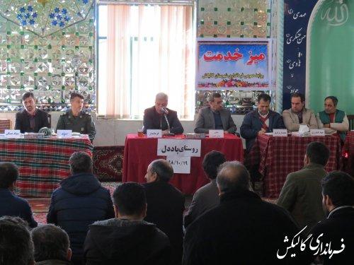 میز خدمت مسئولین شهرستان گالیکش در روستای پادلدل برگزار شد