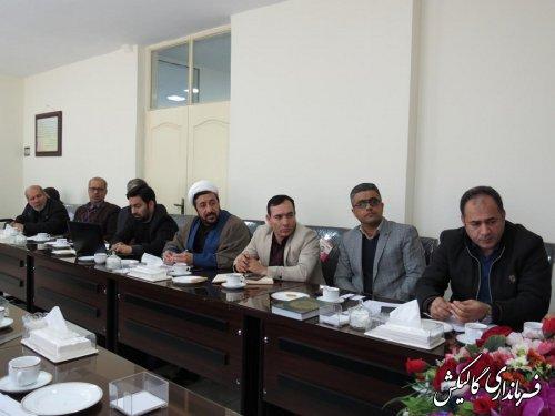 دومین جلسه هماهنگی ستاد گرامیداشت دهه مبارک فجر شهرستان گالیکش برگزار شد