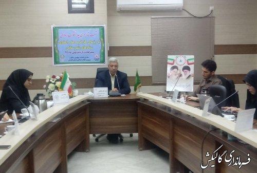 حضور فرماندار گالیکش در نشست خبری ستاد چله انقلاب اسلامی استان گلستان