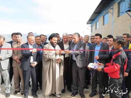 فاز دوم کارخانه تولید قیر در شهرستان گالیکش افتتاح شد