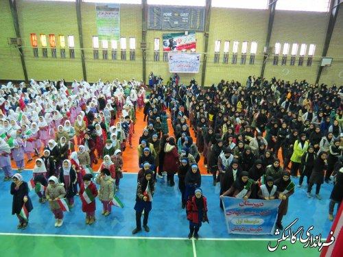 سرود ۱۳۵۷ نفری دانشآموزی در گالیکش اجرا شد