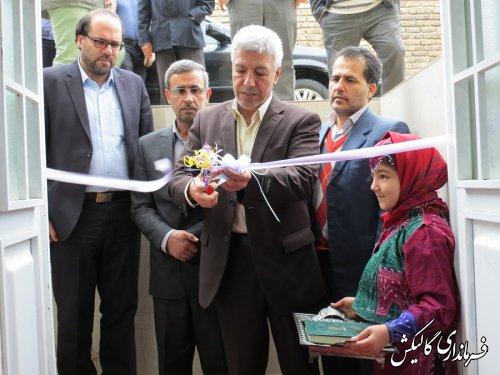 افتتاح خانه ورزش در روستای تراجیق شهرستان گالیکش؛