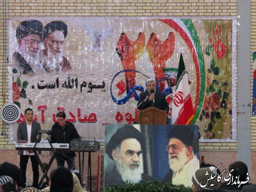 مردمسالاری دینی یکی از اهداف نظام جمهوری اسلامی است
