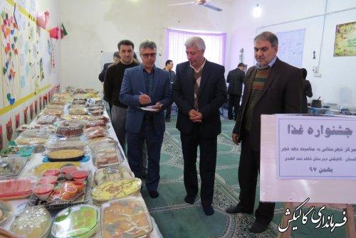 جشنواره غذا و پویش ملی تغذیه سالم در شهرستان گالیکش برگزار شد