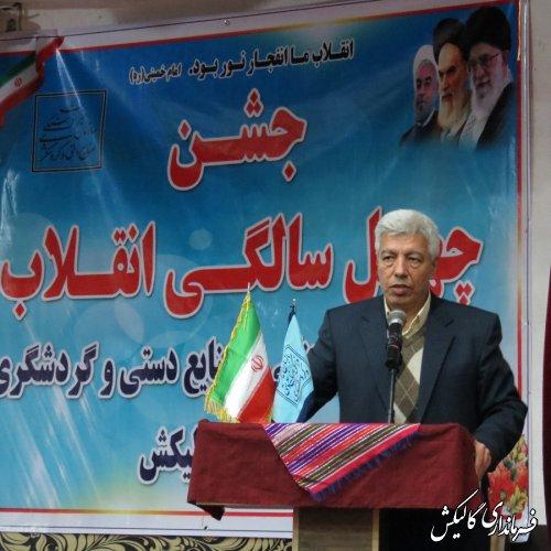 انقلاب اسلامی متعلق به تمام ملت ایران است