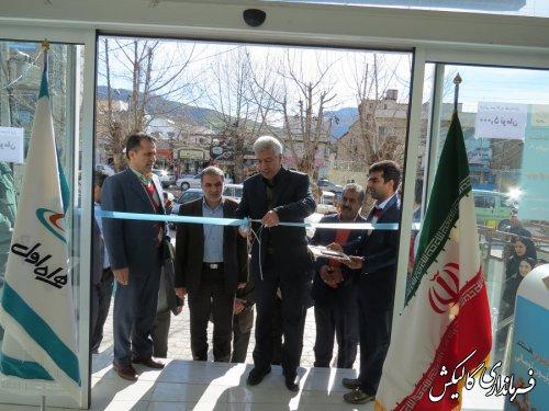 چهارمین دفتر پیشخوان دولت در شهرستان گالیکش افتتاح شد.