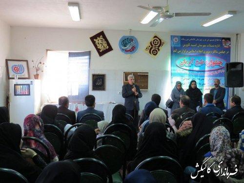 جشنواره طبخ آبزیان باحضور فرماندار در شهرستان گالیکش برگزار شد