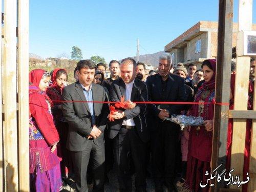 """اقامتگاه بومگردی """"آلینه"""" در روستای قلیتپه شهرستان گالیکش افتتاح شد"""