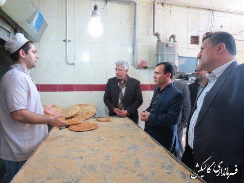بازدید سرزده فرماندار گالیکش از نانواییهای شهرستان