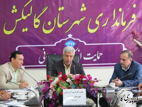 فرماندار گالیکش بر نظارت مستمر اکیپهای بازرسی بر فعالیت خبازیها در ایام نوروز تاکید کرد