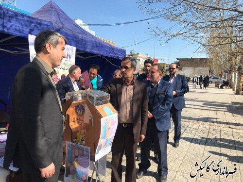 جشن نیکوکاری در شهرستان گالیکش برگزار شد