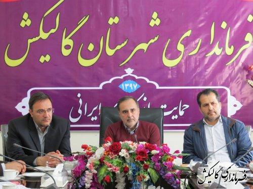 هفتمین جلسه شورای ترافیک شهرستان گالیکش با محوریت سفرهای نوروزی برگزار شد