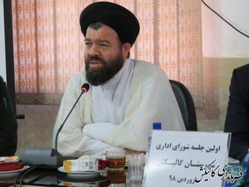 ملت ایران پشت سر سپاه پاسداران انقلاب اسلامی قرار دارند