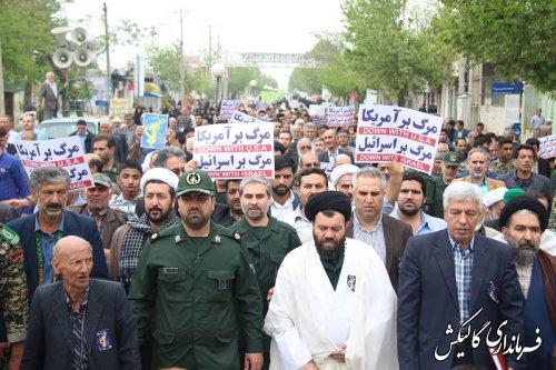 حضور پرشور نمازگزاران گالیکش در راهپیمایی حمایت از سپاه پاسداران