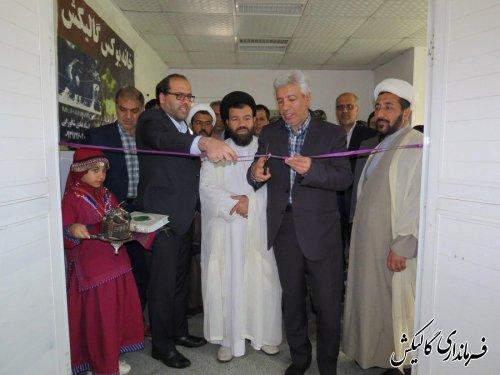 نخستین خانه بوکس شهرستان گالیکش افتتاح شد