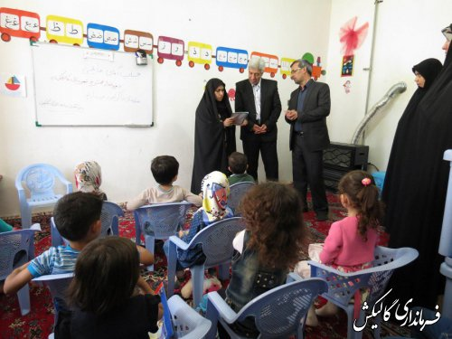 فعالیت مراکز فرهنگی و مذهبی در جامعه، موجب تربیت صحیح و تقویت ایمان مردم می شود