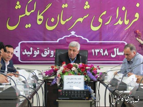 تشدید نظارت بر قیمتهای اقلام ضروری در ماه مبارک رمضان