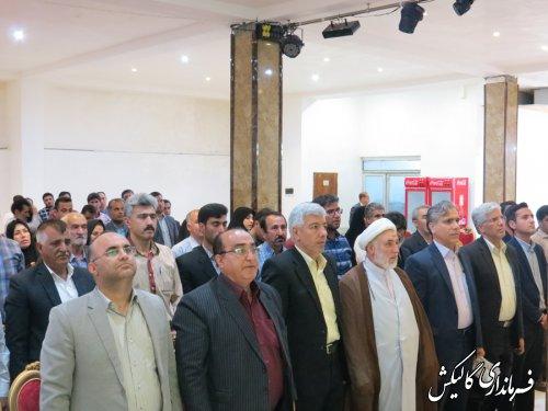 همایش شوراهای اسلامی بخش مرکزی شهرستان گالیکش برگزار شد
