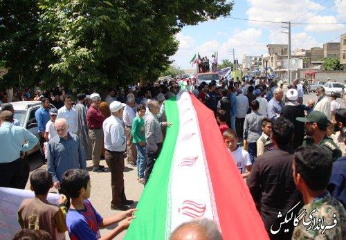راهپیمایی با شکوه روز قدس در شهرستان گالیکش برگزار شد