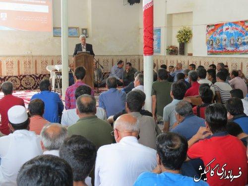 دوره آموزشی و بهرهبرداری قارچ ترافل در شهرستان گالیکش برگزار شد