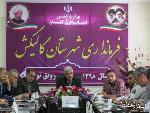 دومین جلسه شورای ترافیک شهرستان گالیکش برگزار شد