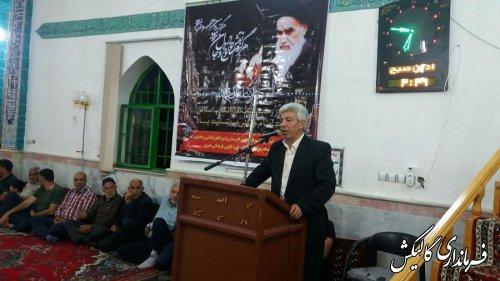 امام خمینی(ره) بعنوان یک مرجع و رهبر روشن ضمیر در دنیا شناخته شده است