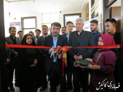 مرکز خلاق صنایع دستی شهرستان گالیکش افتتاح شد