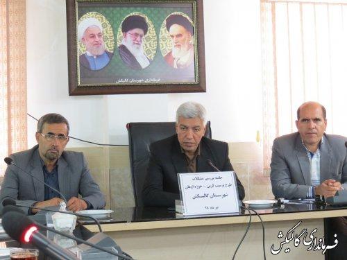 جلسه طرح ترسیب کربن در حوزه اوغان شهرستان گالیکش برگزار شد