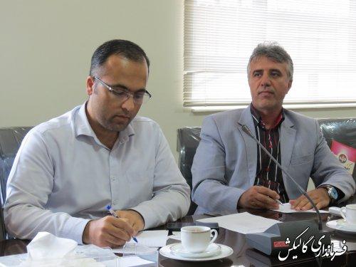 اولین جلسه كميته فناوري اطلاعات ستاد انتخابات شهرستان گاليكش برگزار شد