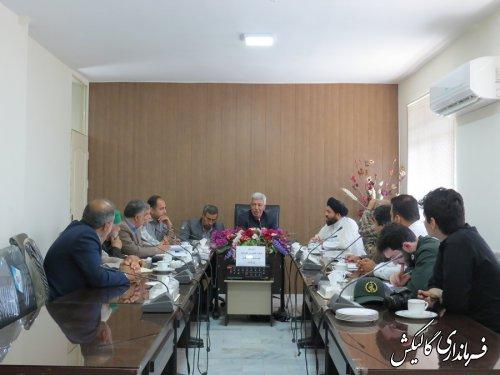 اولین جلسه هماهنگی ستاد اجرایی موکب حسین بن علی(ع) شهرستان گالیکش برگزار شد