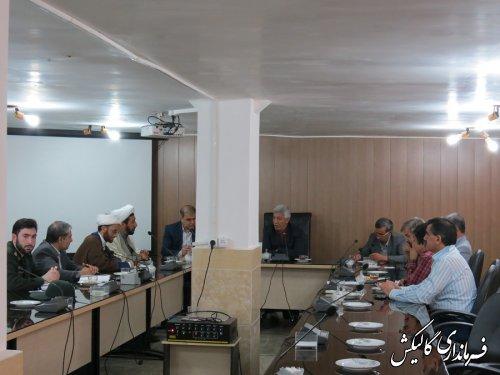 سی و چهارمین جلسه ستاد ساماندهی شئون فرهنگی شهرستان گالیکش برگزار شد