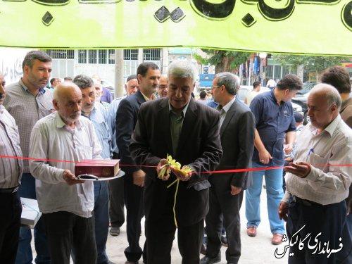دفتر موکب حسینبنعلی(ع) شهرستان گالیکش افتتاح شد