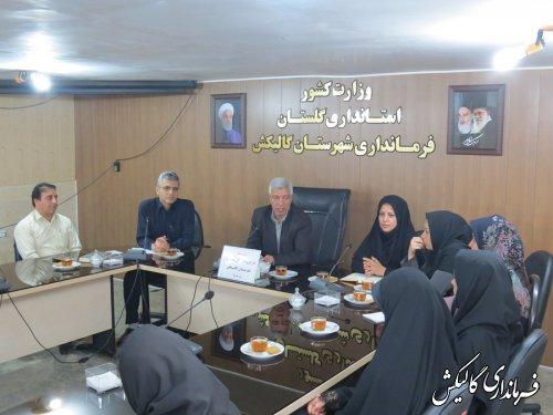 نخستین جلسه کارگروه فرهنگی هنری شهرستان گالیکش برگزار شد