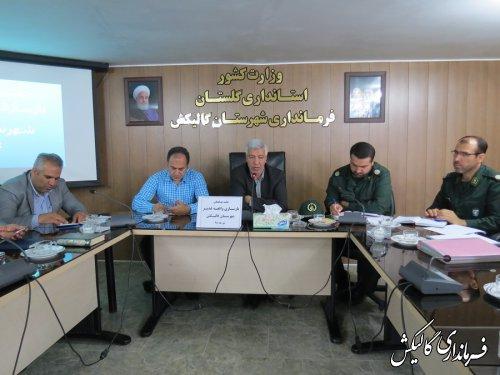 """جلسه هماهنگی بازسازی """"واقعه غدیر خم"""" در شهرستان گالیکش برگزار شد"""