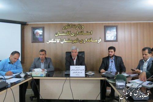 چهارمین جلسه کارگروه اجتماعی و فرهنگی شهرستان گالیکش برگزار شد