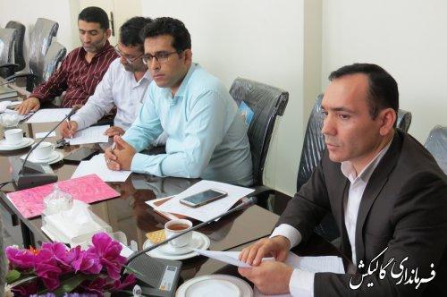 جلسه کارگروه آرد و نان شهرستان گالیکش برگزار شد