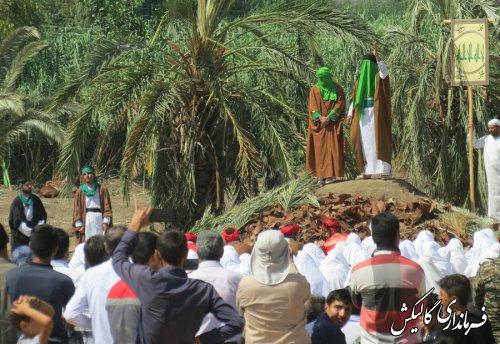 واقعه غدیرخم در شهرستان گالیکش بازسازی شد