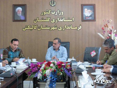 جلسه تنظیم بازار شهرستان گالیکش برگزار شد