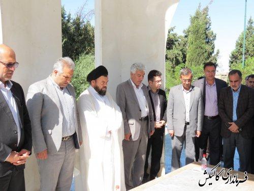 گلزار شهدای گمنام گالیکش بمناسبت گرامیداشت هفته دولت عطرافشانی شد