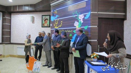 بیستودومین جشنواره بینالمللی قصهگویی در شهرستان گالیکش برگزار شد