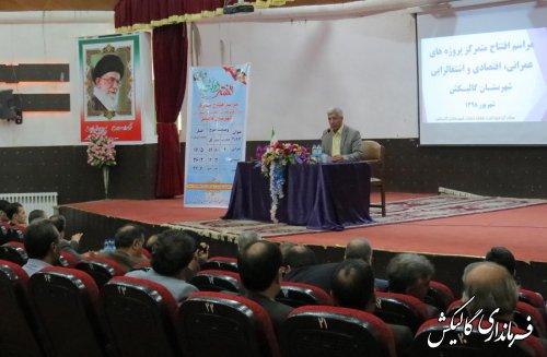 آئین افتتاح متمرکز پروژه های عمرانی، اقتصادی و اشتغالزایی شهرستان گالیکش برگزار شد
